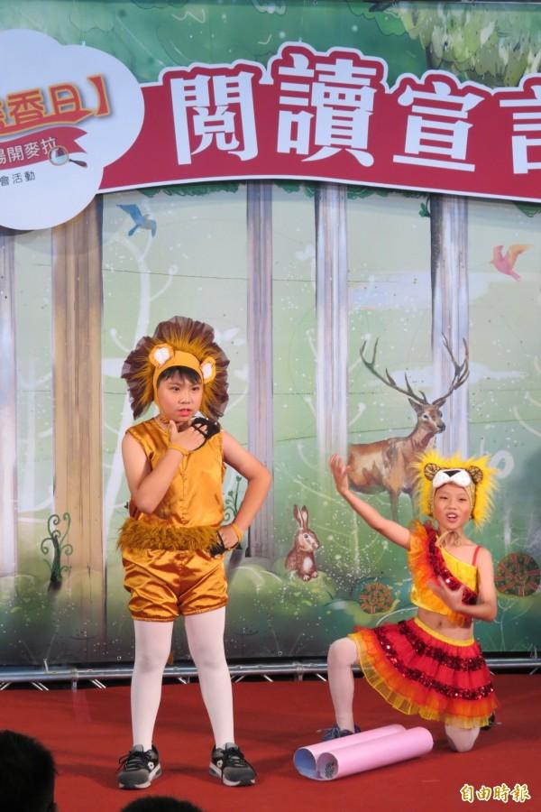 南投縣政府舉辦世界書香日活動,學童演出改編出繪本的兒童劇。(記者張協昇攝)