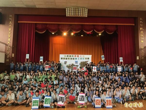 近400名三民高中師生今舉辦飢餓12小時的體驗活動。(記者葉冠妤攝)
