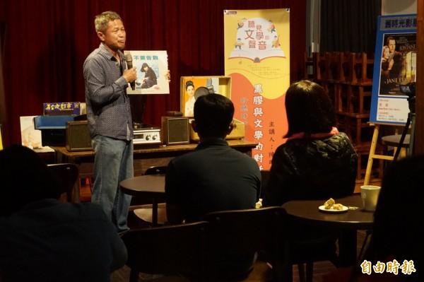 宜蘭縣政府文化局、正聲宜蘭台策劃「聆聽文學的聲音」春季宜蘭文學館講座,於百果樹紅磚屋舉辦第一場次的演講,邀請到本土唱片收藏家陳明章主講「黑膠與文學的對話」。(記者林敬倫攝)