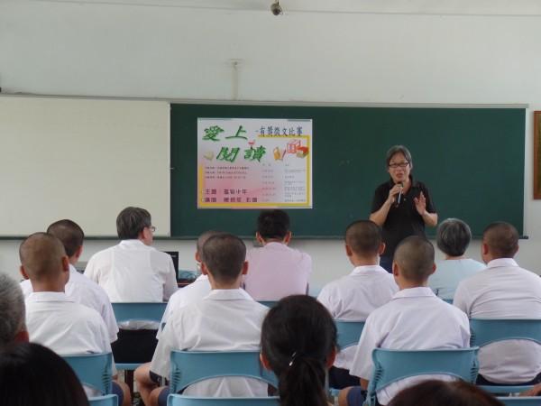 台灣文學創作者協會秘書長陳榕笙,向屏東少觀所收容的青少年,分享他從一個叛逆逃學少年變成文學作家的心路歷程。(屏東地院少家庭提供)