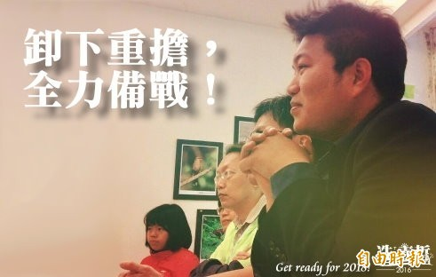 冼義哲在臉書上發表卸下重擔全力備戰,說明辭去樹黨主席的原因。(記者劉禹慶翻攝)