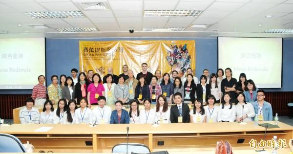 靜宜大學西文系所主辦「第15屆西班牙語文學國際學術研討會」。(記者張軒哲攝)