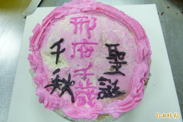 學生製作的「邢府千歲聖誕千秋」蛋糕。(記者蔡宗勳攝)