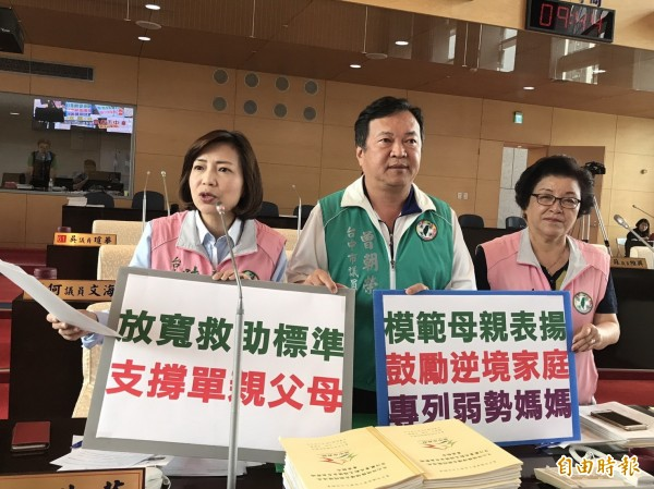 台中市議員陳淑華、曾朝榮、邱素貞(由左至右)關心弱勢及單親家庭。(記者張菁雅攝)