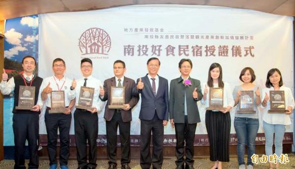 南投縣長林明溱(左5)出席南投「好食民宿」授證活動後,與民宿業者一起合照。(記者謝介裕攝)