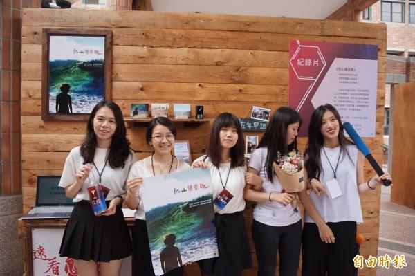 靜宜大傳系學生拍攝紀錄片《他山讀書趣》,描述雲林縣樟湖生態國小學童的生活。(記者歐素美攝)