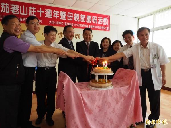 草療茄荖山莊歡祝成立10週年,來賓共同切蛋糕。(記者陳鳳麗攝)