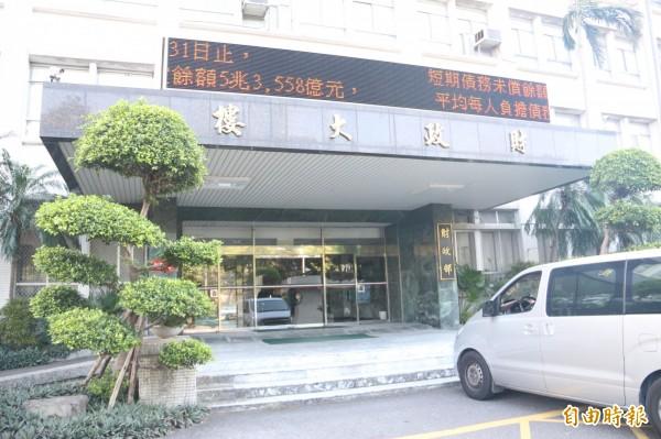 彰銀經營權案,台灣高等法院今日二審判決,台新金勝訴。對此,財政部官員表示,將再提起上訴,下午3點會再召開記者會正式對外回應。(記者吳佳蓉攝)