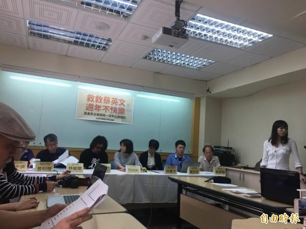 民團台灣守護民主平台今召開記者會,公布蔡總統施政滿意度民調。(記者楊淳卉攝)