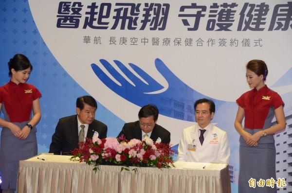 華航、林口長庚簽署「空中醫療合作備忘錄」。(記者鄭淑婷攝)