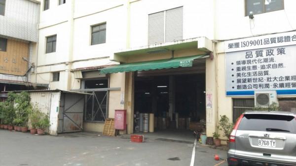 大雅工廠發生鍋爐起火意外。(記者李忠憲翻攝)