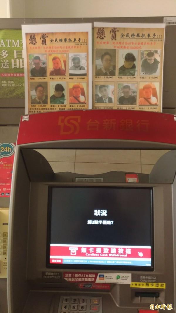 鑒於詐團車手常透過超商ATM提領贓款,台中市警局今年特別提高超商協助「阻詐」獎金。(記者許國楨攝)