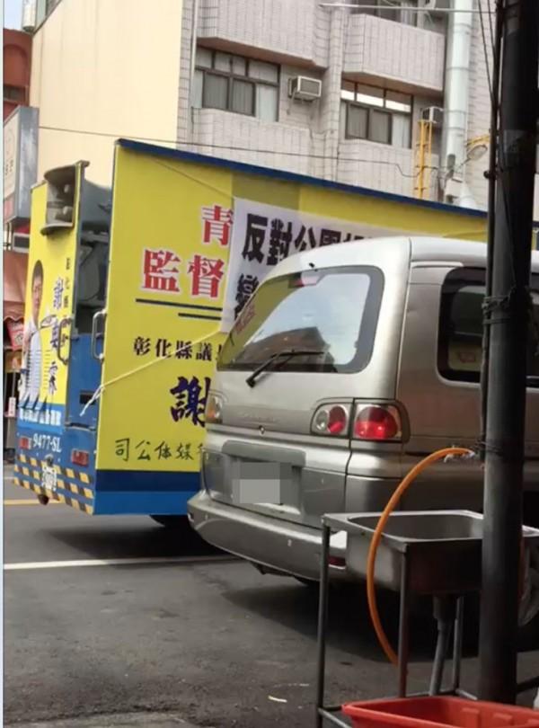 彰化縣議長謝典霖宣傳車,被民眾指控,流浪動物會帶來傳染病,是刻意把流浪動物醜化。(記者陳冠備翻攝)