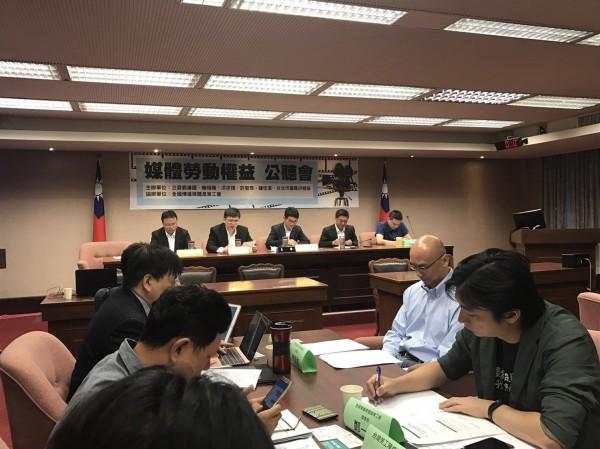 民進黨立委劉建國等人,舉辦媒體勞動權益公聽會。(劉建國國會辦公室提供)