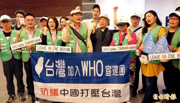 「台灣加入WHO宣達團」19日晚間搭機啟程前往瑞士,除了為台灣發聲,也將向中國代表團表達抗議中國打壓、干預台灣與會。(記者朱沛雄攝)