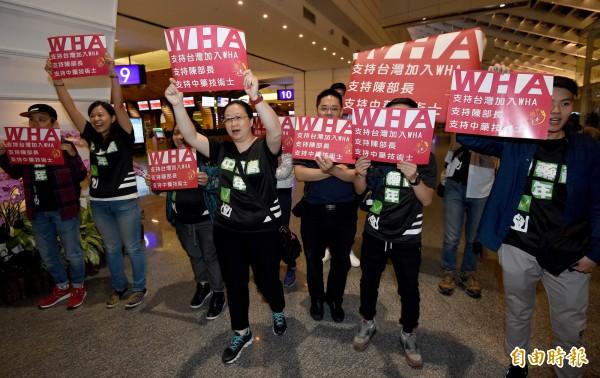 衛福部長陳時中率團前往瑞士,多名台灣中藥從業青年權益促進會成員高舉標語為陳時中加油。(記者朱沛雄攝)
