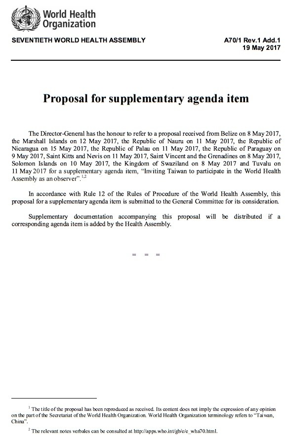 11友邦提案邀我參與WHA,WHO公告交由委員會審議。(翻攝自WHO公告)