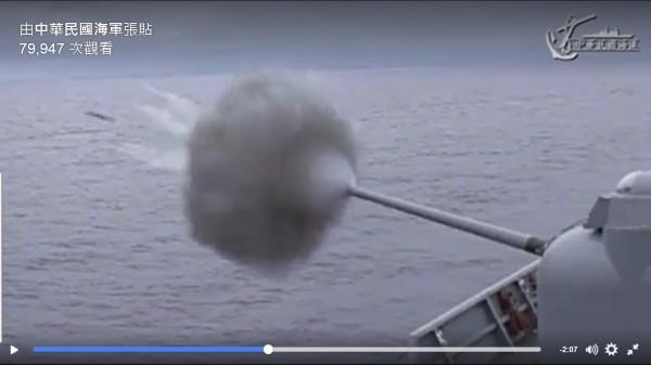 海軍艦艇模擬支援攻擊軍作戰並發射艦砲,由高速攝影機拍下艦砲發射的瞬間,畫面相當震撼。(圖:取自海軍司令部FB臉書專頁)