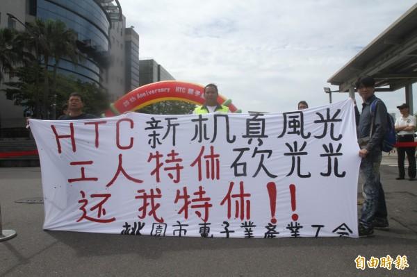 桃園市電子業產業工會到宏達電公司拉白布條,抗議公司強迫員工特休(記者謝武雄攝)