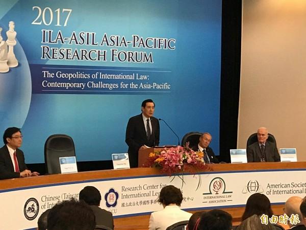 前總統馬英九今天上午出席國際法相關論壇致詞。(記者彭琬馨攝)