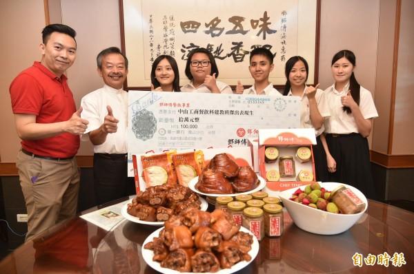 中山工商餐飲建教班學生獲頒獎學金。(記者黃旭磊攝)