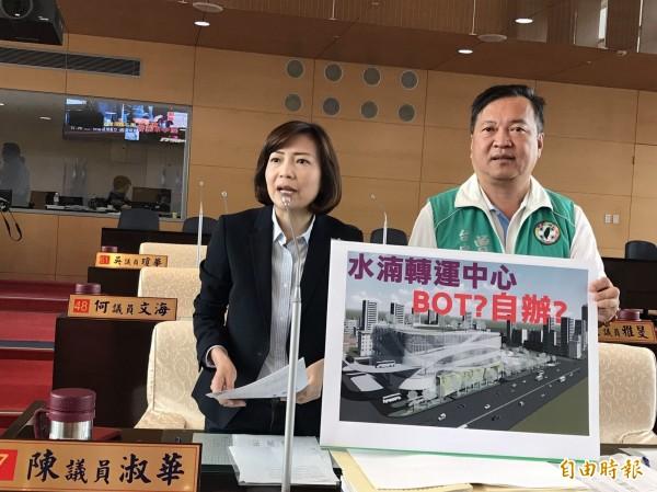 水湳轉運中心BOT原地踏步,議員陳淑華、曾朝榮要求自辦開發轉運中心。(記者黃鐘山攝)