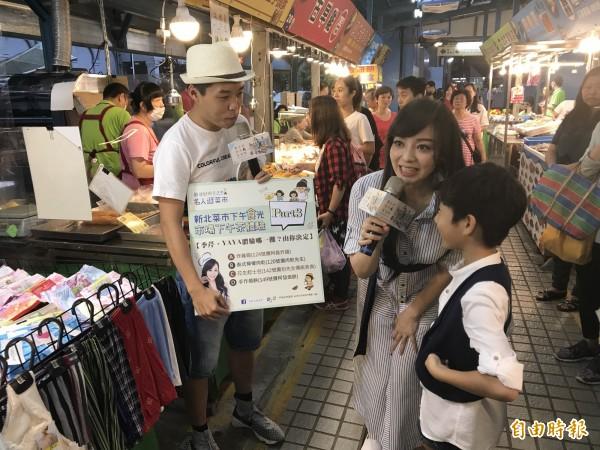 藝人季芹與兒子YAYA今天受邀至汐止黃昏市場介紹美食。(記者張安蕎攝)