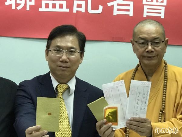 統一教台灣總會副協會長閔代璽牧師(左)與釋淨耀法師(右),一起拿著冥紙,呼籲全國民眾要一人一冥紙寄給大法官。(記者陳炳宏攝)