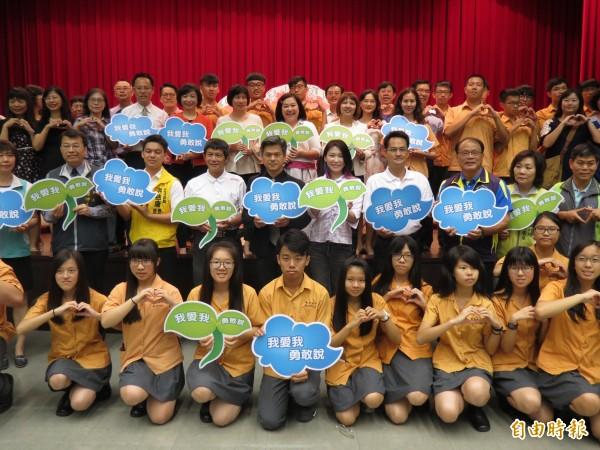 台中選5月25日宣導兒少「525我愛我」勇敢自我保護意識。(記者蘇孟娟攝)