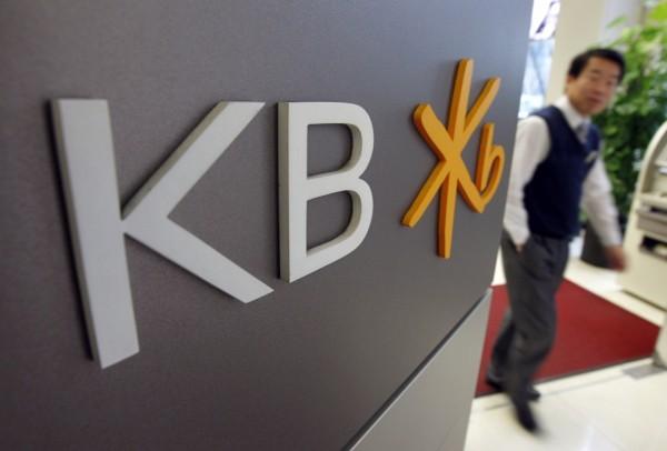 南韓銀行在台首發福爾摩莎債券受青睞  總額增至4億美元