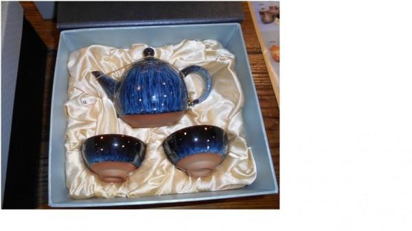 法務部行政執行署新北分署下月還將拍賣陶藝工作坊被查封的柴燒茶具、陶瓷茶壺。(記者陳慰慈擷取自法務部行政執行署新北分署官網)