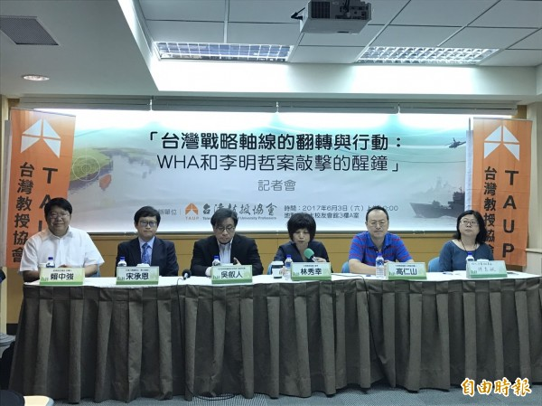 公民團體與政黨召開記者會,討論李明哲案對於兩岸關係與主權的意涵。(記者蘇芳禾攝)