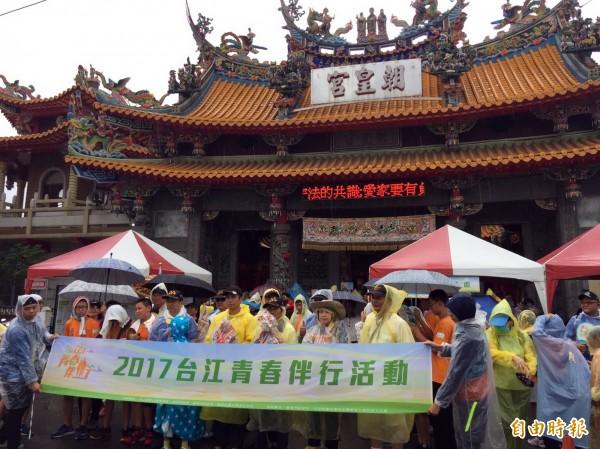 台江青春伴行活動,參與成員向海尾朝皇宮大道公參拜祈福後出發。(記者蔡文居攝)
