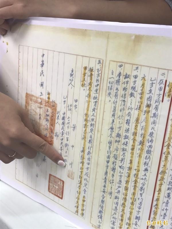 葉頌仁今天在記者會上表示,與國民黨訴訟這麼多年,從來沒看過這份幽靈文件,家裡也從來沒出現過這份文件上父親的方章(手指處)。(記者蘇芳禾攝)