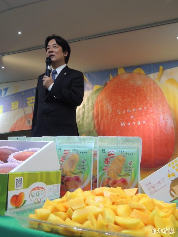 台南市長賴清德宣傳夏日來台南呷芒果「正當時」。圖為去年國際芒果節宣傳會。(資料照,記者洪瑞琴攝)