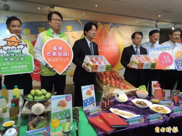 台南市長賴清德宣傳夏日來台南吃芒果「正當時」。圖為去年國際芒果節宣傳會。(資料照,記者洪瑞琴攝)