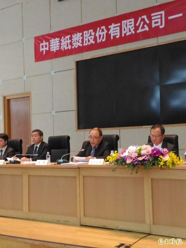 華紙2016年度合併營收220億創新高,每股發放現金股利0.35元。(記者李靚慧攝)