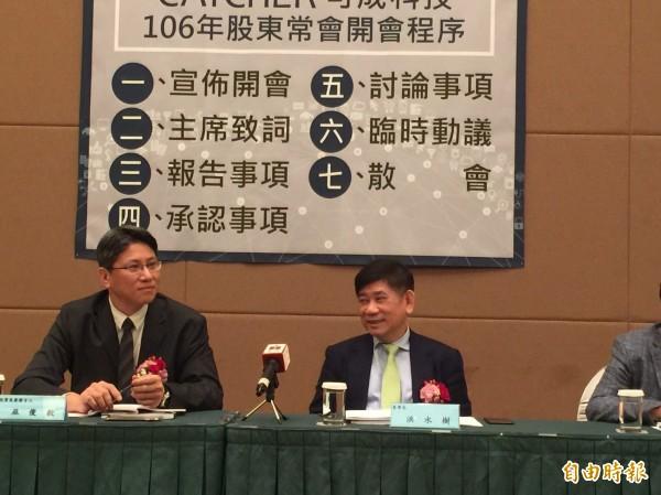 董事長洪水樹(右)去年在市場震盪的狀態下仍繳出不錯成績,表情相當輕鬆與開心。(記者張慧雯攝)