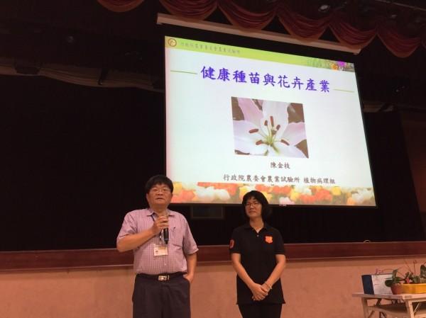 台中市農業局舉辦「健康種苗與花卉產業」全民農業講座。(台中市農業局提供)