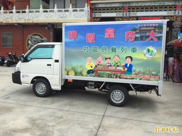 東山區呷飯廳老人供餐服務7月啟動,巖坑碧蓮寺今日捐贈1部送餐車。(記者王涵平攝)