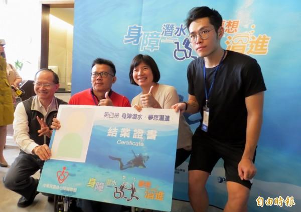 副市長林依瑩(右2)頒發結業證書給完成潛水課程的身障者。(記者張菁雅攝)