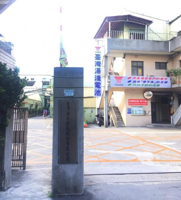台灣湯淺電池使勞工單月加班逾46小時法定上限,遭罰30萬元。(圖由新北市政府勞動檢查處提供)
