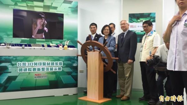小英總統領航台灣的生醫科技產業。(記者黃美珠攝)