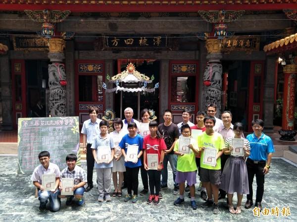 第三屆台江流域學習獎在海尾朝皇宮舉辦頒獎典禮。(記者邱灝唐攝)