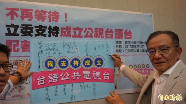 響應立委在記者會背板簽名表示支持,圖為民進黨立委高志鵬。(記者楊淳卉攝)