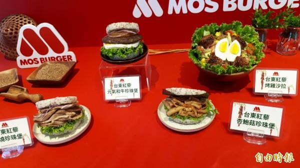 摩斯漢堡台東店以台東紅藜製成多款珍珠堡。(記者黃明堂攝)