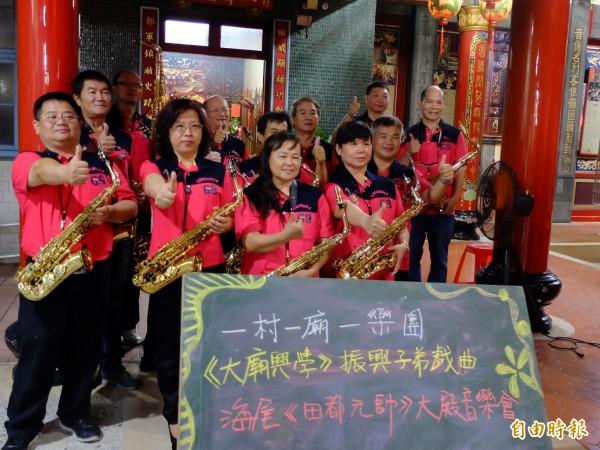 台江分校薩克斯風班也參與慶生盛事。(記者邱灝唐攝)
