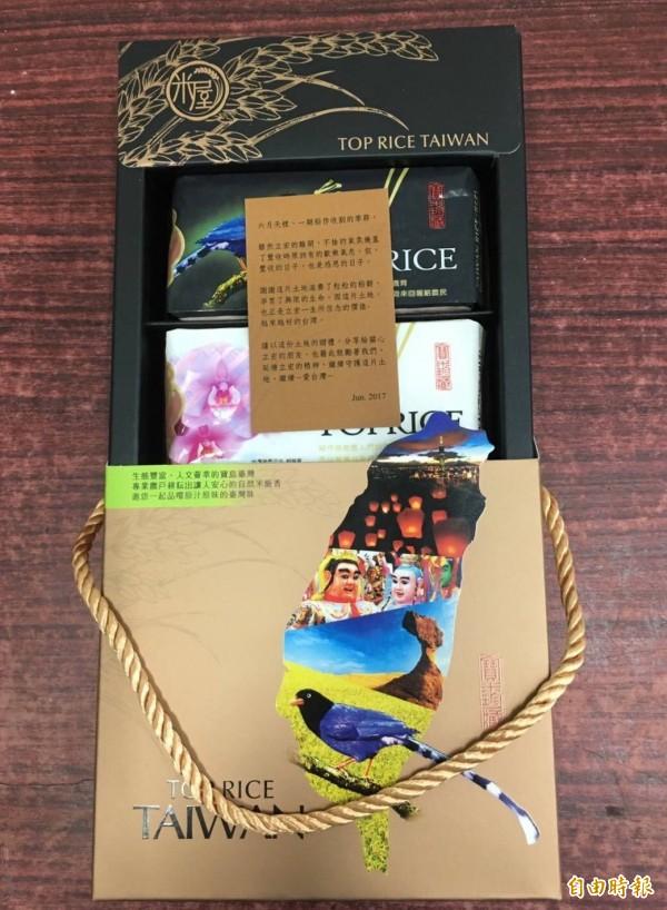 陳立宏告別式將以台灣米禮盒作為答謝禮。(記者蔡宗勳攝)