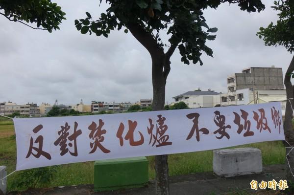 彰化線西中華路出現抗爭布條,訴求「捍衛家園,我們絕不妥協」(記者劉曉欣攝)