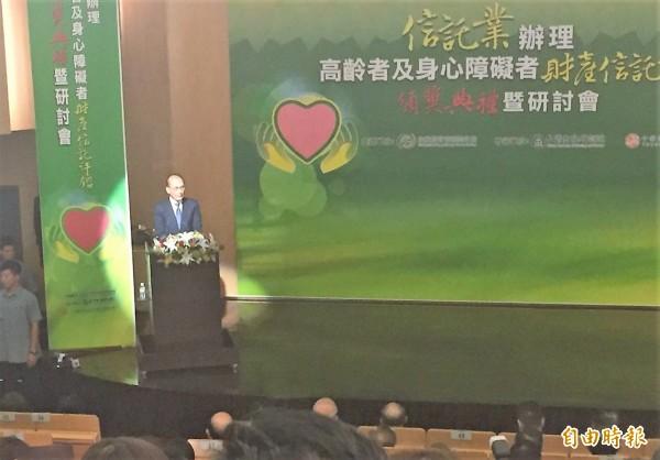 行政院長林全強調,希望透過財產信託並秉持良好的照顧品質,讓使高齡者晚年獲得更好生活。(記者王孟倫攝)